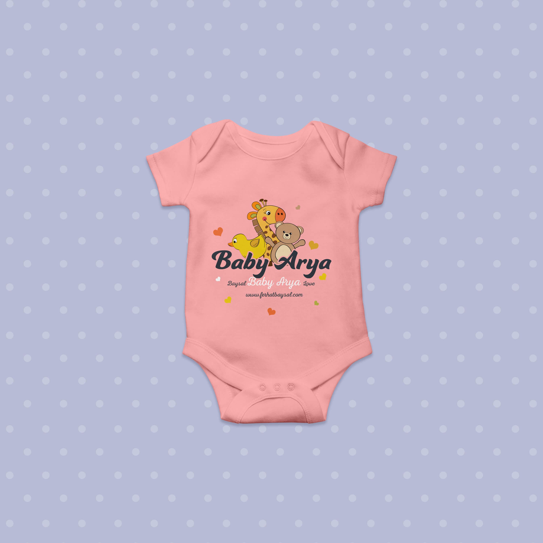 Bebek Giysi Tasarımı